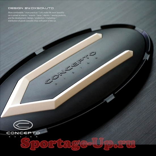 Эмблемы на перед и зад Concepto Design для Sporatge4 QL, компл. 2шт.